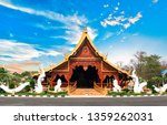 church in the temple with...   Shutterstock . vector #1359262031