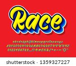 simple logotype for product...   Shutterstock .eps vector #1359327227
