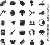 solid vector icon set   ax flat ...   Shutterstock .eps vector #1359482417