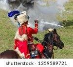 red village  russia   august 26 ... | Shutterstock . vector #1359589721