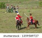 red village  russia   august 26 ... | Shutterstock . vector #1359589727