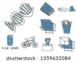 set of school equipment doodle... | Shutterstock .eps vector #1359632084