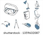 set of school equipment doodle... | Shutterstock .eps vector #1359632087