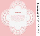 template for greeting card or... | Shutterstock . vector #1359707324