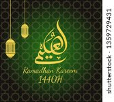 ramadan kareem illustration...