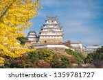 himeji castle situated in the... | Shutterstock . vector #1359781727