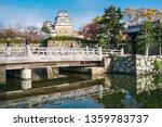 sakuramon bashi bridge  with... | Shutterstock . vector #1359783737