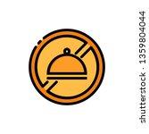 ramadan no eat fill icon....   Shutterstock .eps vector #1359804044