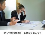 feeling tired and stressed...   Shutterstock . vector #1359816794