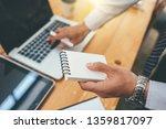 usiness team present...   Shutterstock . vector #1359817097