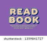 vector bright logo read book.... | Shutterstock .eps vector #1359841727