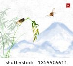 two cicadas  bamboo branch and... | Shutterstock .eps vector #1359906611