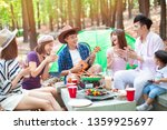 happy asian young group... | Shutterstock . vector #1359925697