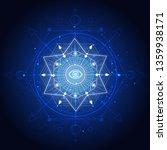 vector illustration of sacred...   Shutterstock .eps vector #1359938171
