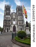 St Joseph's Cathedral Hanoi ...
