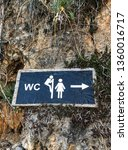funny public toilet sign on a... | Shutterstock . vector #1360016717