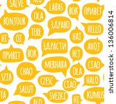 seamless pattern with speech... | Shutterstock .eps vector #136006814