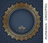 ramadan kareem with arabic... | Shutterstock .eps vector #1360229561