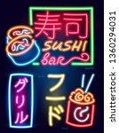 neon sign japanese hieroglyphs. ... | Shutterstock .eps vector #1360294031