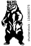 grizzly bear,black and white front view illustration - stock vector