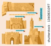 sights of jerusalem. israel ... | Shutterstock .eps vector #1360831097
