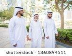 group of arabian businessmen... | Shutterstock . vector #1360894511