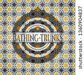 bathing trunks arabic badge.... | Shutterstock .eps vector #1360904837
