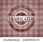 translator red geometric... | Shutterstock .eps vector #1360943174