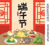 the duanwu festival  also often ...   Shutterstock .eps vector #1361059304