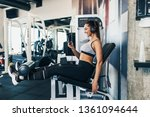 young fit and attractive woman... | Shutterstock . vector #1361094644