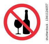 do not drink alcohol. | Shutterstock .eps vector #1361126057