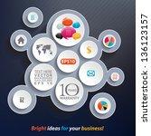 abstract 3d template | Shutterstock .eps vector #136123157