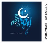 arabic calligraphy of text... | Shutterstock .eps vector #1361232377
