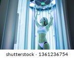 close up of a cute elegant girl ...   Shutterstock . vector #1361236754