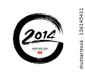 2014 new year message paint... | Shutterstock .eps vector #136145411