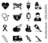 health care and medical icon set | Shutterstock .eps vector #136156391