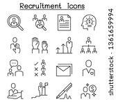 job  recruitment  interview ... | Shutterstock .eps vector #1361659994