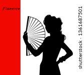 woman in long dress stay in... | Shutterstock .eps vector #1361687501