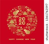 happy chinese new 2020 year ... | Shutterstock .eps vector #1361762597