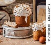 traditional russian sweet... | Shutterstock . vector #1361826941