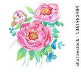 hand painted watercolor...   Shutterstock . vector #1361983484