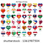 all asia heart shaped flags | Shutterstock .eps vector #1361987504