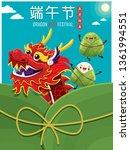 vintage chinese rice dumplings...   Shutterstock .eps vector #1361994551