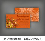 set of business  invitation ... | Shutterstock .eps vector #1362099074