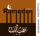 ramadan mubarak arabic...   Shutterstock .eps vector #1362299711
