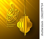 ramadan kareem arabic...   Shutterstock .eps vector #1362299714