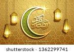 ramadan kareem arabic...   Shutterstock .eps vector #1362299741
