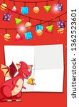 Dragon On Party Template...