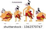 wayang punakawan clowns... | Shutterstock .eps vector #1362570767