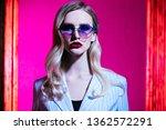 a close up portrait of a... | Shutterstock . vector #1362572291